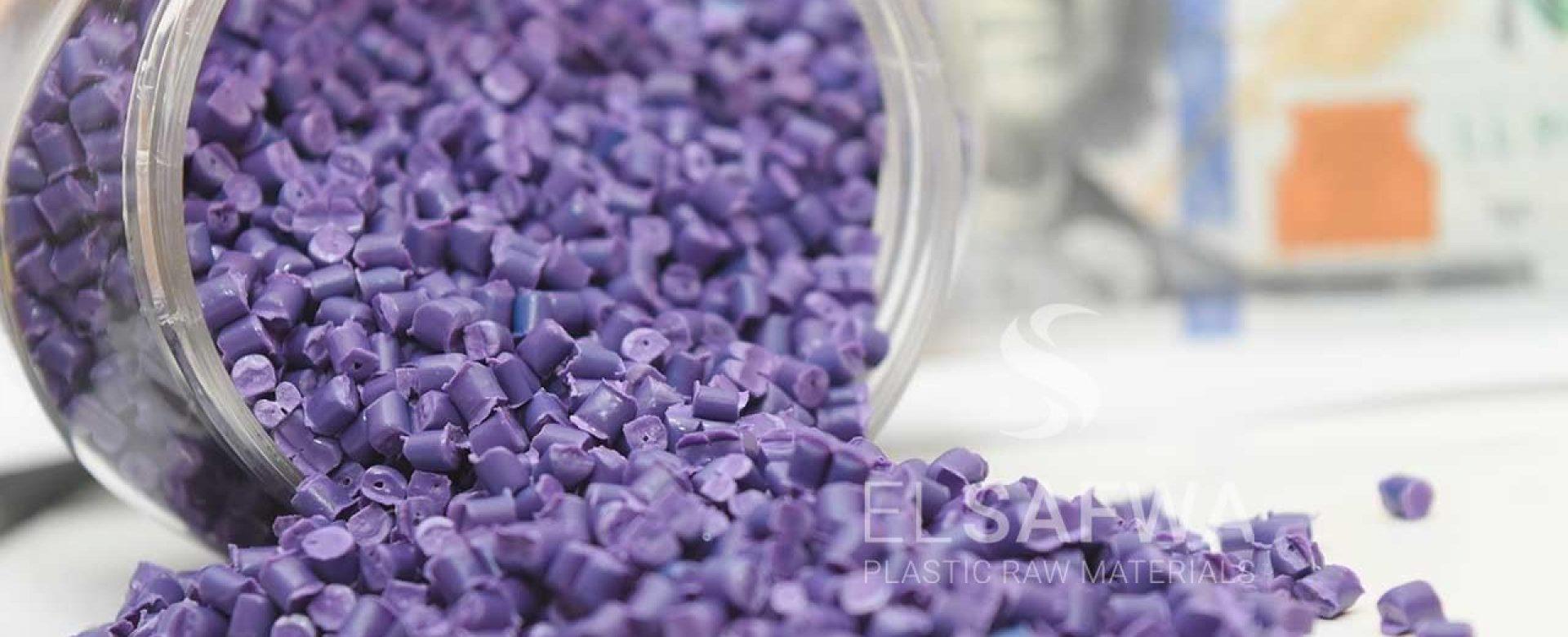 El-safwa-trade-plastic-trading-raw-materials-recycked-pp